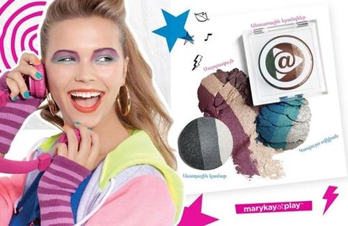 La colección de maquillaje más divertida de Marykay: marykayatplay